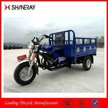 150CC New Cheap Three Wheel Motorcycle