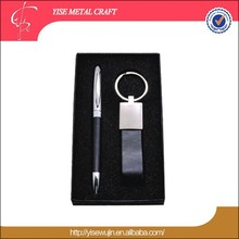 Most popular Classical leather keychain Pen Gift Set