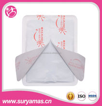 13*10cm Air-activated hot pad for winter