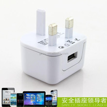 2014 HOT SELLING New! usb wall charger 2.1a with CE&RoHS