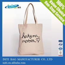 China custom quality recyclable cotton gift bag with low price
