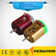 High power good quality massager roms mini dc motor