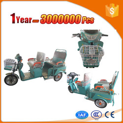 charging large loading electric three wheel cargo motorcycle with high quality