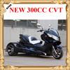 ATV trike 250cc tricycle Quad Bike 250cc ATV 3wheeler Bike ATV