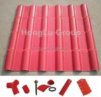 roof coating/lightweight roof tile/plastic shingle roof