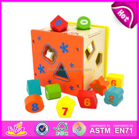 Hot new product for 2015 Kids toy wooden cube puzzle,wooden toy knock puzzle toy,Children toy wooden block puzzle toy W12D001-A1
