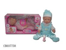 "Top Sale 12"" Silicone Baby Doll With Feeding-bottle"