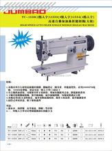 Hot sale factory directly book binding sewing machine
