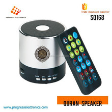 Holy Islamic Speaker Suppliers Quran speaker, can down load more reciter , Al Quran With Malayalam Translation Quran Speaker