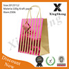 New products 2015 colorful polyester elegant gift bags
