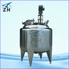 food grade stainless steel tank 300l magnetic mixing tank