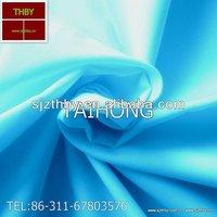 T/C polyester cotton fabric names shiny fabrics