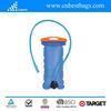 2014 top hydration bladder water bag drinking bag