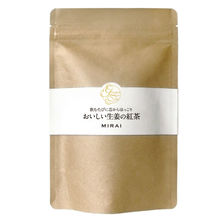 Ginger, Japanese high quality ginger tea made by chemical free ginger only for safety