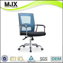 Top grade useful ergonomic office chair for executive
