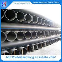 Trade Assurance Manufacturer food grade plastic pipe