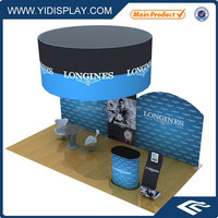 Tension Fbaric Exhibition Booth 10x10