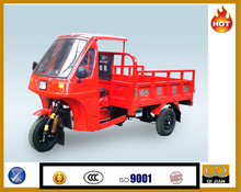 South America market hree wheel tricycle motorized heavy loading motocarro tricycle closed cabin tricycle cargo