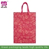 Design service offered packing kraft paper bags