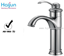 AB1953 Brass Basin Faucet (81H04-CHR)