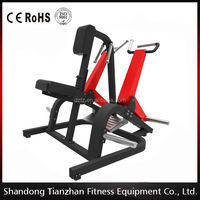 Seated Row / health club fitness equipment / TZ-6064