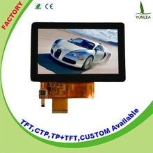 With CE,ROHS certificate 5 capacitive touch screen lcd module 800x480 dots