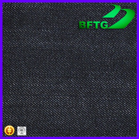China supplier 12.0 OZ 3/1Z twill woven denim 100 cotton fabric wholesale