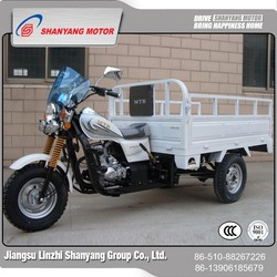 Continued hot 150cc adult tricycle / reverse trike auto dump