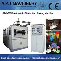 Automatic Plastic Flower Pot Making Machine (Hydraulic)