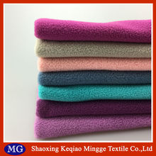 Cheapest knitted shaoxing polyester polar fleece fabric
