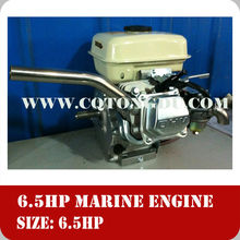 2015 most popular boat engine 6.5hp electric engine for boat