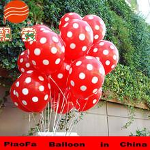 High Quality 3.2gr hot Party Polka Dots Printed Balloon