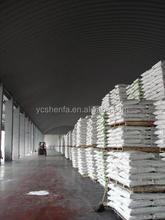 2014 Hot Factory Price Monoammonium Phosphate MAP (fertile ostrich eggs)