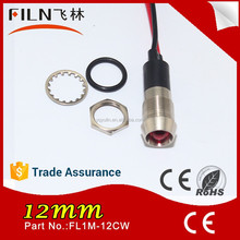 Wenzhou FILN FLM-14-CW red Lamp metal 12mm DC 36V led indicator signal light bulb with wire