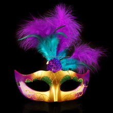 Romantic gift inflatable Halloween Mask Fully Color