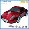 New design 3d superior mini cute car shape mouse