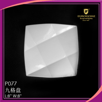 Hot selling factory royal party white porcelain dish