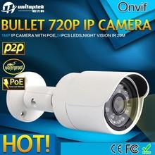 2015 new 720P IR Bullet H.264 1/4 CMOS Night Vision Ip Camera Waterproof Onvif 2.3 P2P IP Camera poe work with dahua nvr