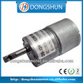 DS- 33RS3525 12v 33mm micro motor eléctrico