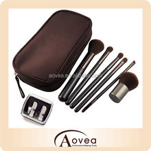 7pc Synthetic Hair Professional Cosmetic Makeup Make up Brush Brushes Set Kit With Bag Case