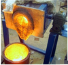 IGBT tecnology for steel melting furnace 50KW