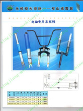 hot sell electric tricycle ,bike and rickshaw shock absorber, shock damper
