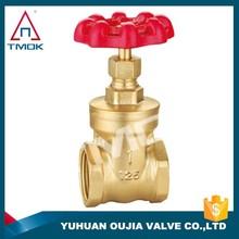 brass gate valve pn20 standard gost gate valve diverter gate valve