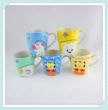 Wholesale china ceramic animal design mini espresso cup,free porn tube cup sex,tube cup japan