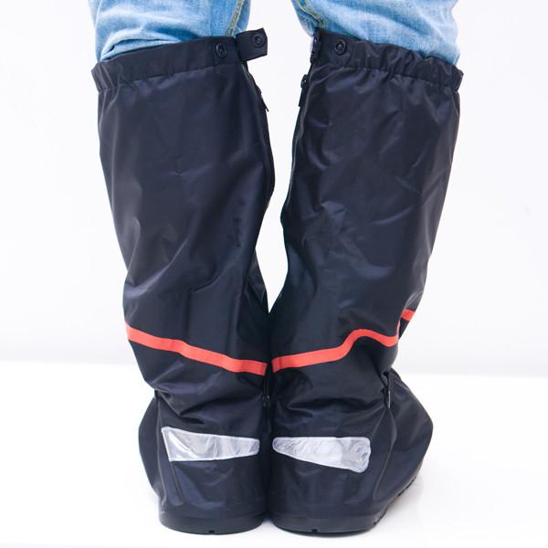 overshoes (2).jpg