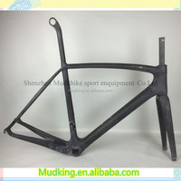 2015 road bike carbon prices, chinese road bike carbon frame