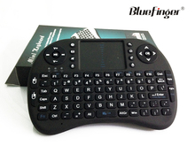 Rii i8 2.4G Mini Wireless Qwerty Touchpad Keyboard and Mouse for smart TV box