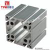 shanghai aluminium extrusion manufacture