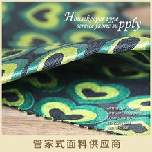 Yarn dyed T/C jacquard fabric,jacquard fabric designs,jacquard upholstery fabric with peacock tail pattern