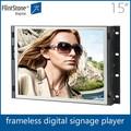 Picapiedra intergrated solución 15 pulgadas de señalización digital pantallas de señalización digital / digital signage hardware